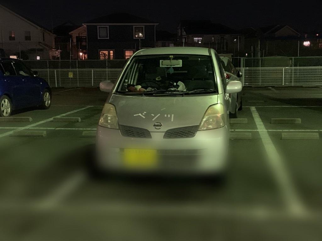 軽自動車にベンツの文字