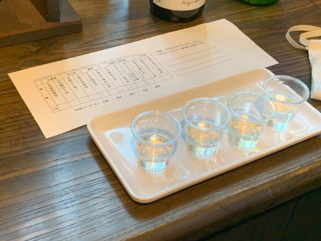 お酒を4種類試飲